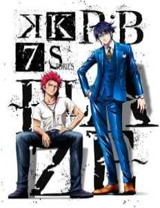 k seven