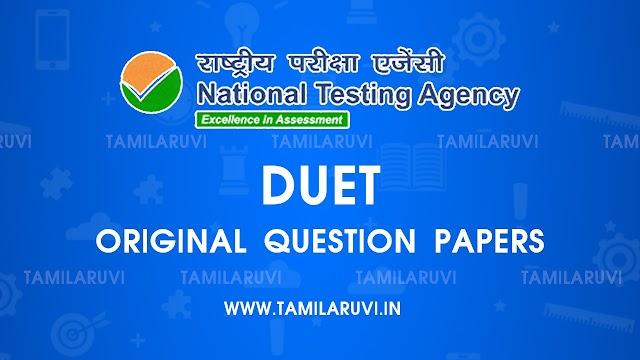 DUET 2020 All Subject Original Question Paper