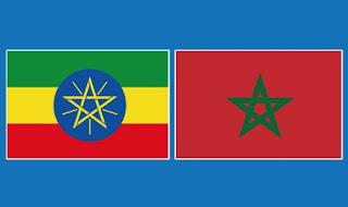 سبع اتفاقيات بالزيارة الملكية المغربية باثيوبيا