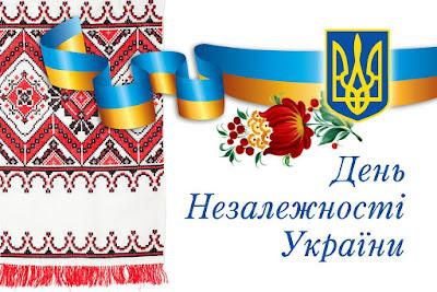 """Результат пошуку зображень за запитом """"день незалежності україни"""""""