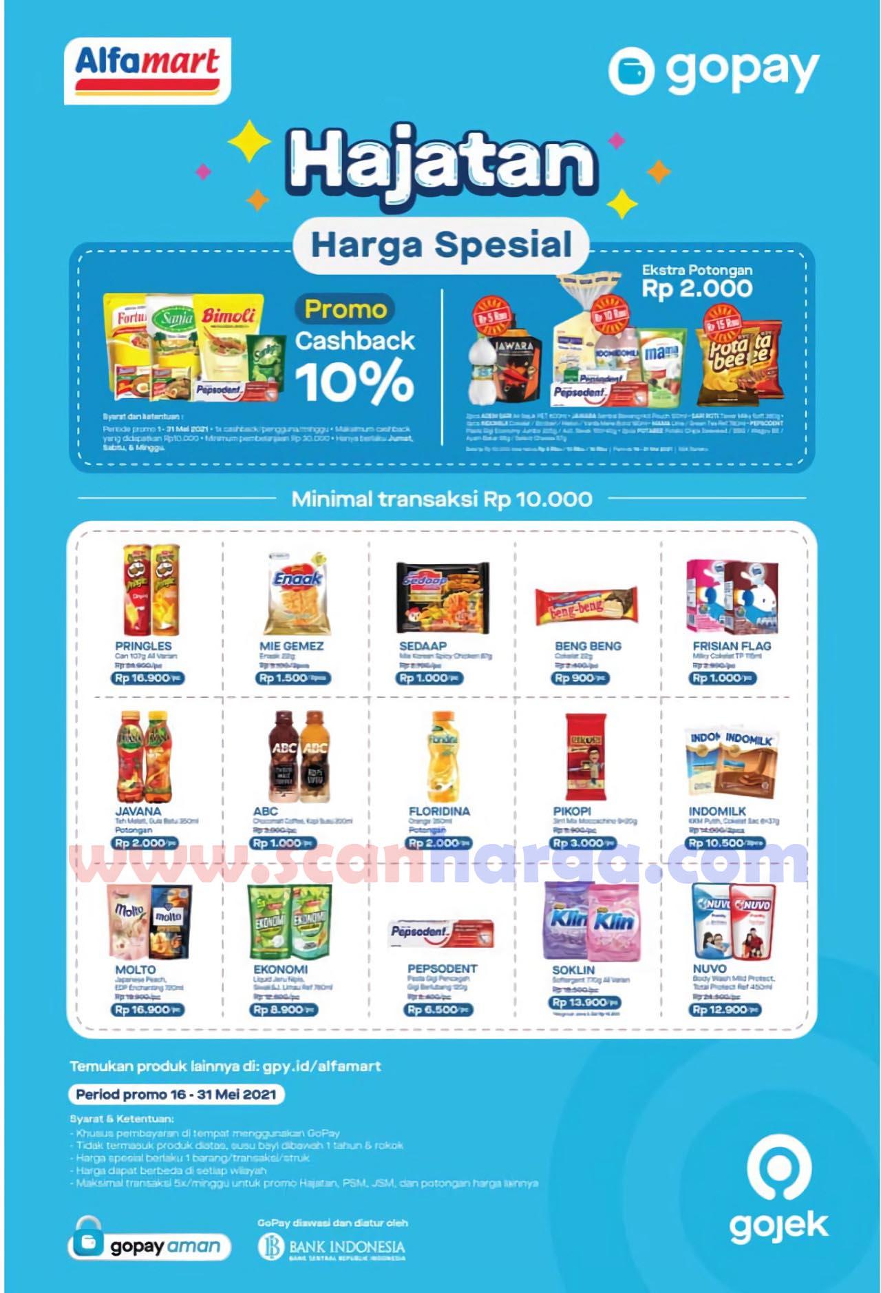 Promo Alfamart GoPay Hajatan Periode 16 - 31 Mei 2021