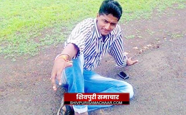 दुख:द खबर: ट्रेन की चपेट में आने से अखिल सिंघल की मौत | Shivpuri News