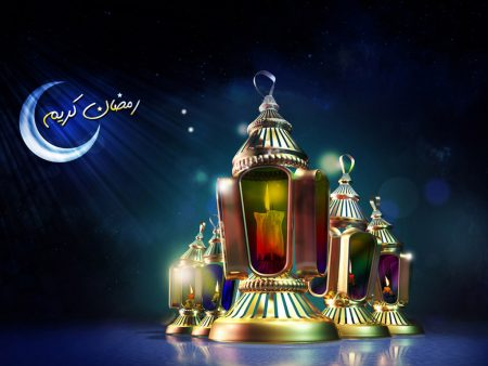 أجمل الصور رمضان كريم