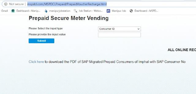 secure meter recharge