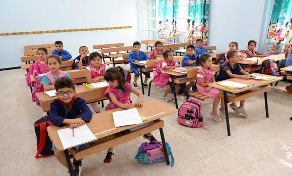 وزارة التربية تدعو إلى توفير ظروف ملائم لضمان دخول مدرسي ناجح