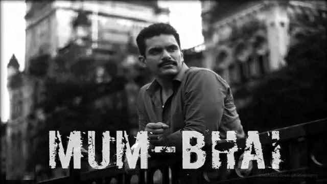 Mum Bhai Movie First Look Angad Bedi