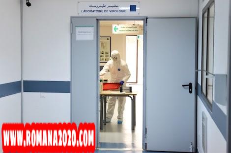 أخبار المغرب يسجل 191 إصابة مؤكدة بفيروس كورونا المستجد covid-19 corona virus كوفيد-19 في 24 ساعة