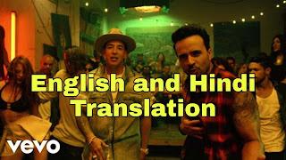 Despacito Lyrics | Translation | in English/Hindi  - Luis Fonsift.Daddy Yankee