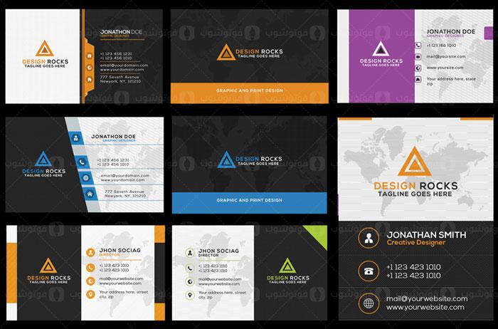 business-cards-psd1-photoshop