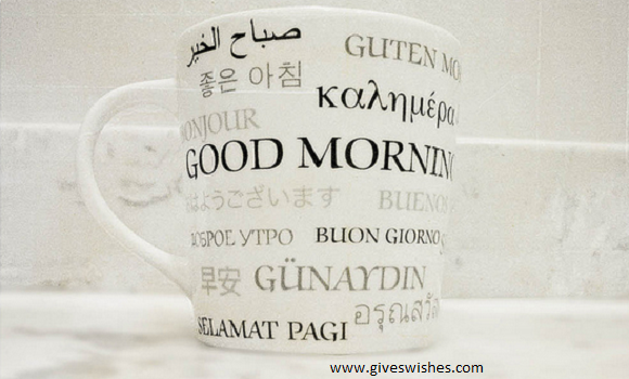 Good Morning In Korean Slang : Goodmorning in different languages giveswishes