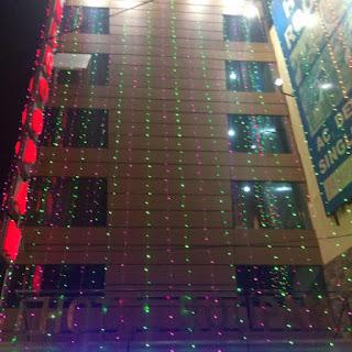 Hotel Roopam Palia Kalan Lakhimpur Kheri