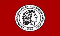 ayti-einai-i-a1-epsm-2019-2020
