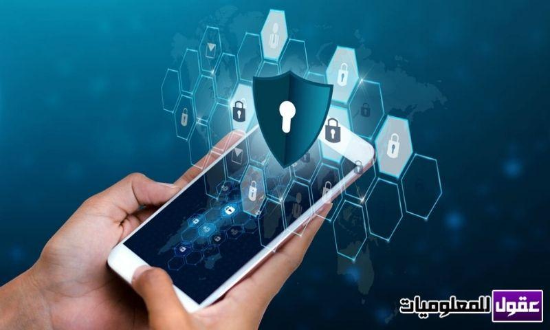 أفضل تطبيق للخصوصية والحماية للاندرويد