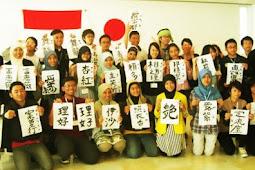 Lowongan Kerja Magang Di Jepang