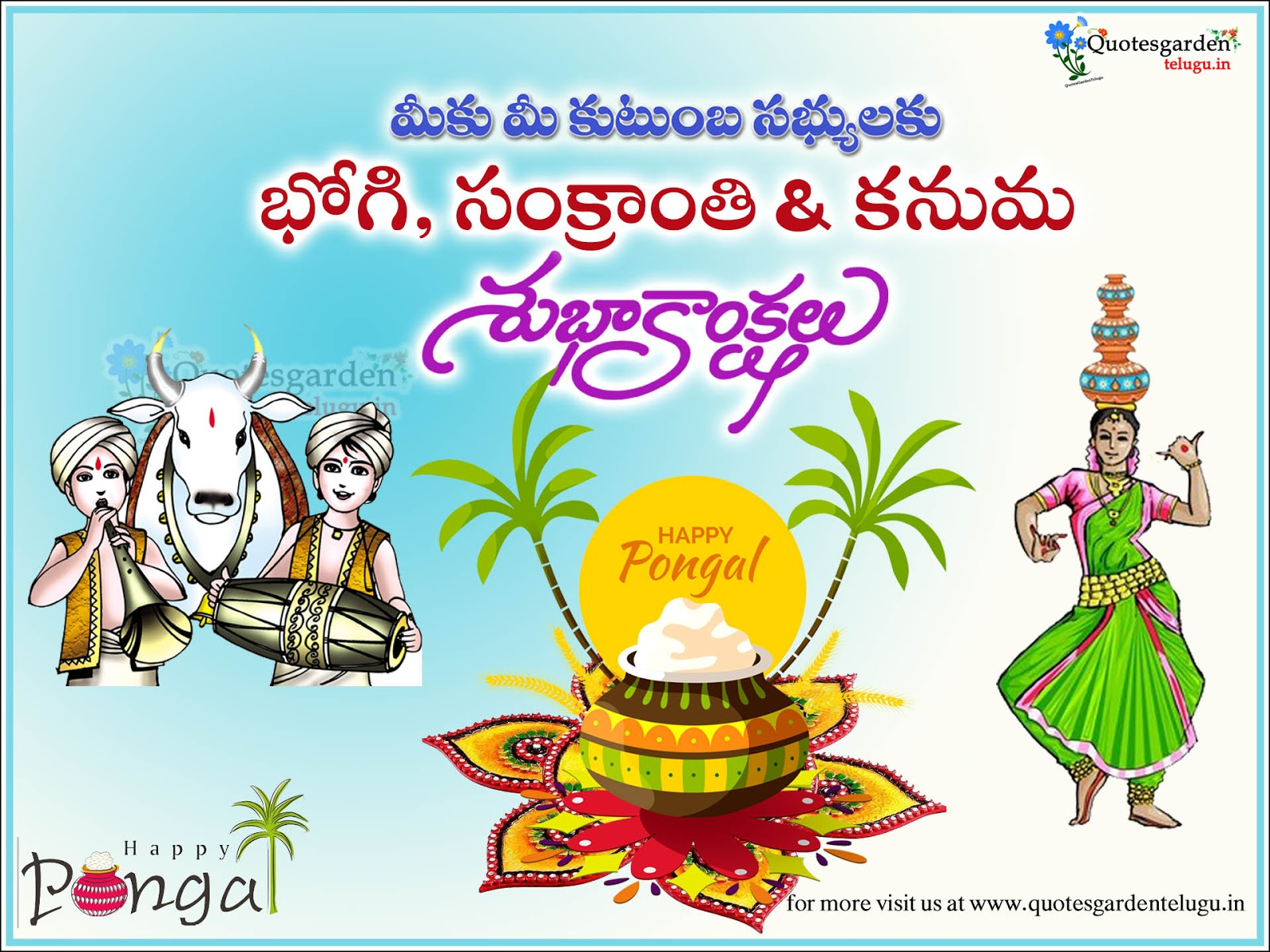 sankranti essay in telugu Makar sankranti sms and status messages collection, including messages and images updated one year ago ultimate images.