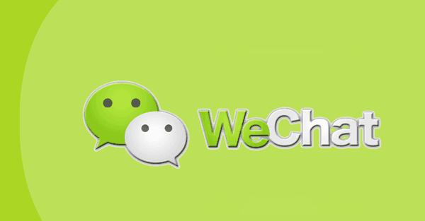 تحميل برنامج وي شات Download Wechat