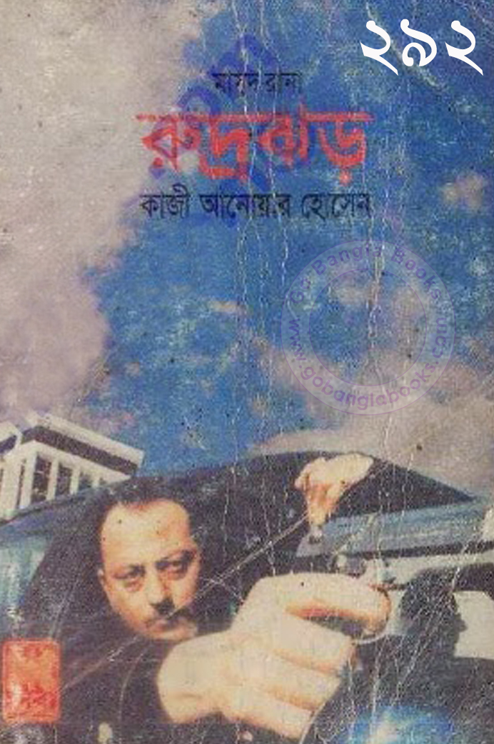 Rudhra Jharr by Qazi Anwar Hossain (Masud Rana - 292) ~ Free
