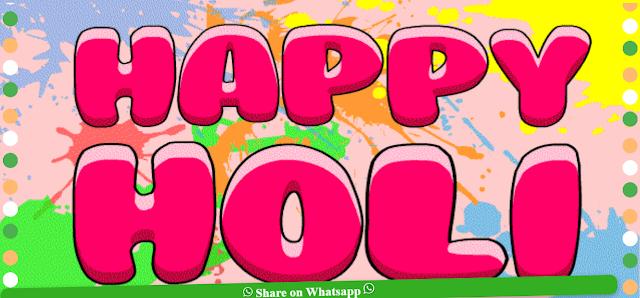 Holi Script 2021 Free | Happy Holi Pro Free Viral Script