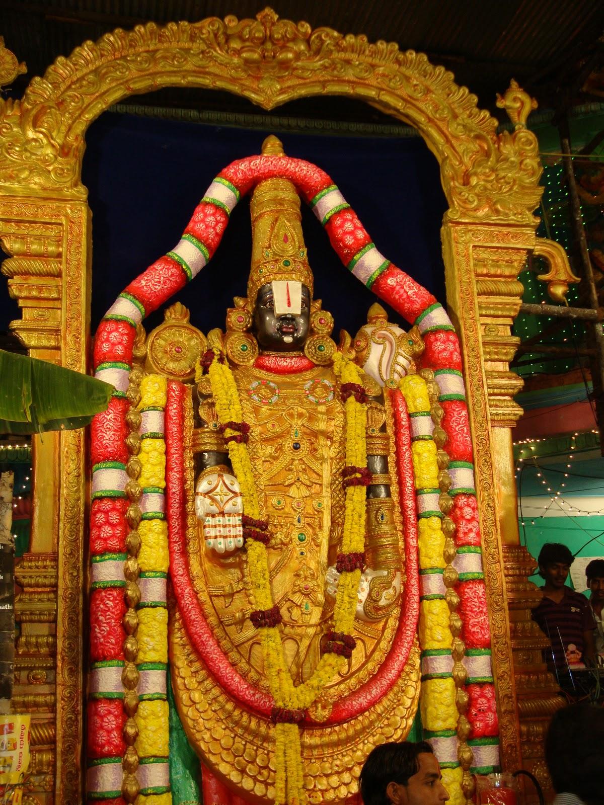 SSR: Lord Venkateswara