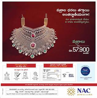 NAC JEWELLERS DIAMONDS