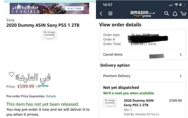 سعر بلايستيشن 5 سعر PS5 فى امازون