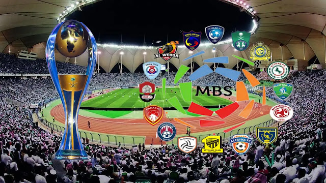 جدول مواعيد مباريات الجولة 16 من الدوري السعودي للمحترفين 2021