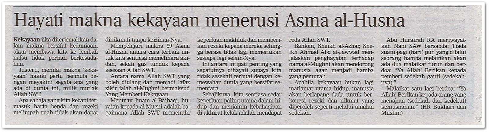 Hayati makna kekayaan menerusi Asma al-Husna