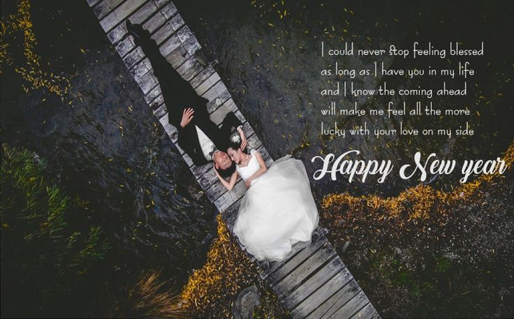 New Year Wishes For Wife Happy New Year 2018 Wishes For Wife