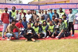 सपा नगर अल्पसंख्यक सभा ने प्रीमियर क्रिकेट टूर्नामेंट के आयोजक का किया स्वागत