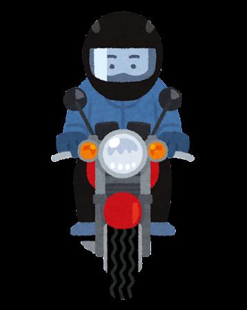 前から見たバイクに乗る人のイラスト