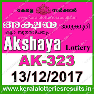 keralalotteriesresults.in, kerala lottery, kl result,  yesterday lottery results, lotteries results, keralalotteries, kerala lottery, keralalotteryresult, kerala lottery result, kerala lottery result live, kerala lottery today, kerala lottery result today, kerala lottery results today, today kerala lottery result, kerala lottery result 13-12-2017, akshaya lottery results, kerala lottery result today akshaya, akshaya lottery result, kerala lottery result akshaya today, kerala lottery akshaya today result, akshaya kerala lottery result, akshaya lottery AK 323 results 13-12-2017, akshaya lottery AK 323, live akshaya lottery AK-323, akshaya lottery, kerala lottery today result akshaya, akshaya lottery AK-323 13/12/2017, today akshaya lottery result, akshaya lottery today result, akshaya lottery results today, today kerala lottery result akshaya, kerala lottery results today akshaya, akshaya lottery today, today lottery result akshaya, akshaya lottery result today, kerala lottery result live, kerala lottery bumper result, kerala lottery result yesterday, kerala lottery result today, kerala online lottery results, kerala lottery draw, kerala lottery results, kerala state lottery today, kerala lottare, kerala lottery result, lottery today, kerala lottery today draw result, kerala lottery online purchase, kerala lottery online buy, buy kerala lottery online