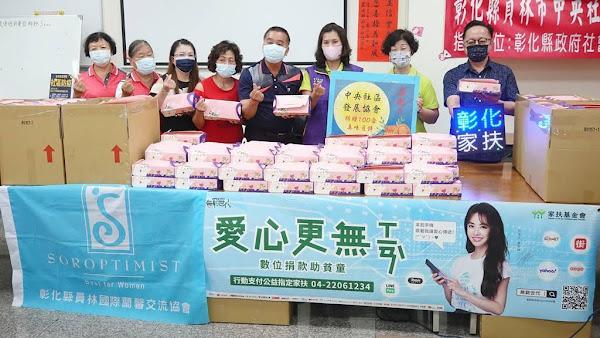 員林中央社區發展協會秋節送暖 手作月餅500盒贈彰化家扶