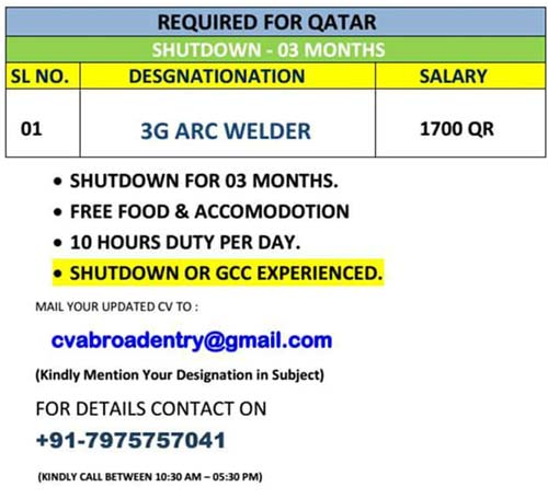 3G ARC WELDER JOBS IN QATAR FOR 3 MONTHS SHUTDOWN