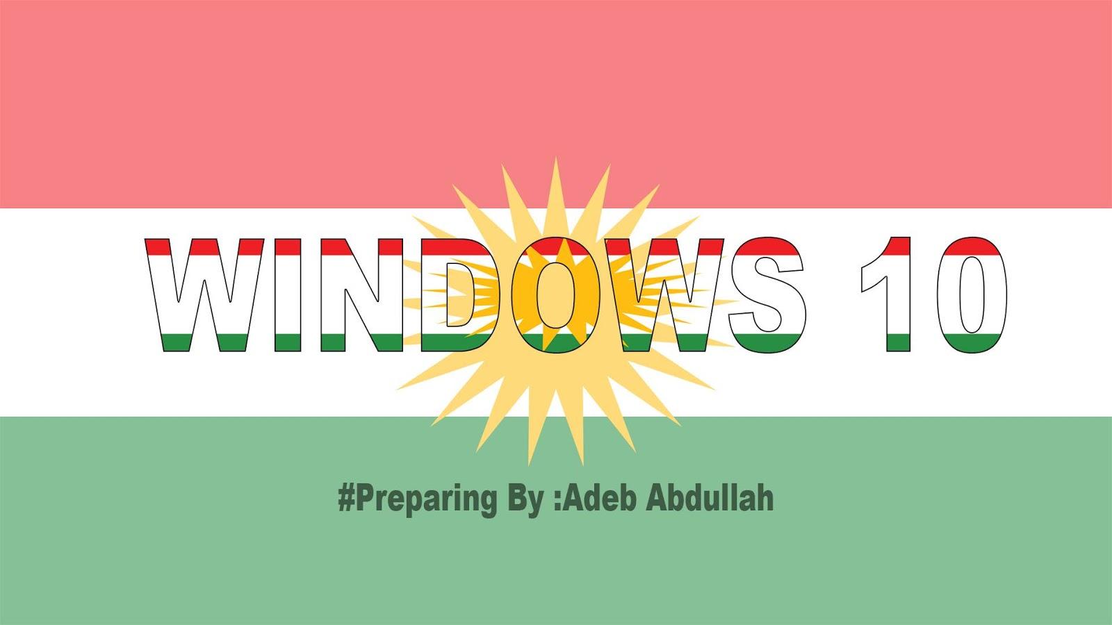 چۆنیهتی زیاد كردنی زامانی كوردی بۆ ویندۆس 10  How to Add Kurdish language