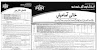 480+ Posts ! Federal Board Of Revenue FBR Revenue Division Jobs 2021For Sepoy,Driver,Naibqasid & more