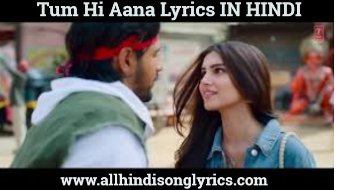 Tum Hi Aana Lyrics in hindi | Marjaavaan | Jubin Nautiyal