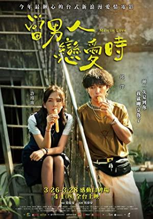 Nonton dan download Streaming Film Man in Love (2021) Sub Indo full movie