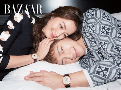 Rain Kim Tae Hee Wedding
