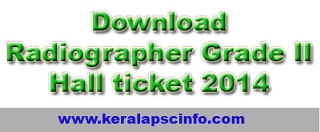 Download Radiographer Grade II hall ticket, Radiographer Grade II hall ticket, Download Radiographer Grade II hall ticket, Download Radiographer Grade II Exam hall ticket, Radiographer Grade II admission ticket, Kerala PSC Radiographer Grade II hall ticket