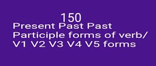 present past past participle gorms of verb.