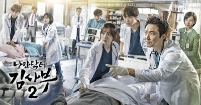 dr. romantic 2 kim sabu, korean drama, medical drama korean