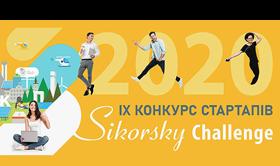 https://blog.sikorskychallenge.com/p/blog-page.html