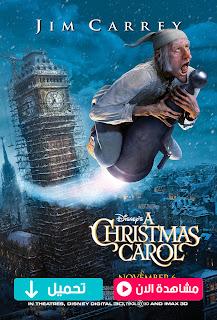 مشاهدة وتحميل فيلم انشودة الميلاد A Christmas Carol 2009 مترجم عربي
