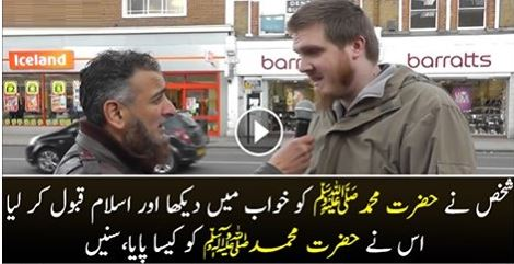 VIDEO, islamic video, Christian sees Prophet Muhammad (P.B.U.H) in his Dream and then He converted,