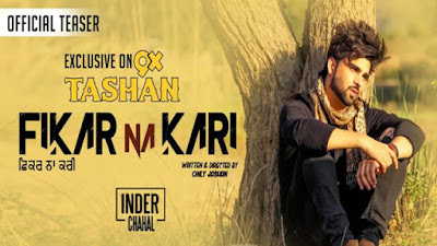 Fikar Na Kari Lyrics - Inder Chahal & Chandra Sarai | Punjabi Songs 2017