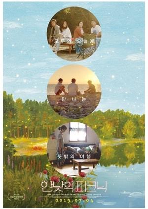 A Daytime Picnic Plot synopsis, cast, Korean Movie