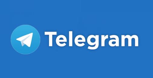 Telegram Sahte Numara Alma Fake Hesap Açma Uygulaması Türkiye'de ilk!