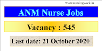 ANM Nursing job in assam 2020