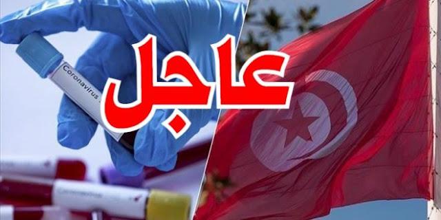 كورونا في تونس: 2059 إصابة جديدة في يوم واحد