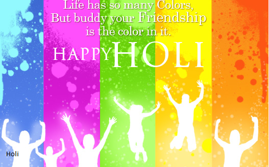 Happy Holi 2017 Wishes, Quotes, Messages for Facebook Whatsapp Status
